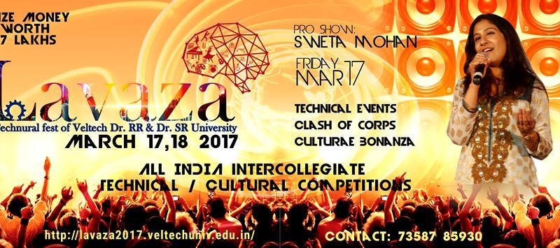 Lavaza - Techno-Cultural Fest in Tamil Nadu from March 17-18, 2017