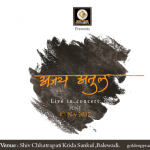 Ajay Atul Live In Concert 2017 in Pune on November 4, 2017