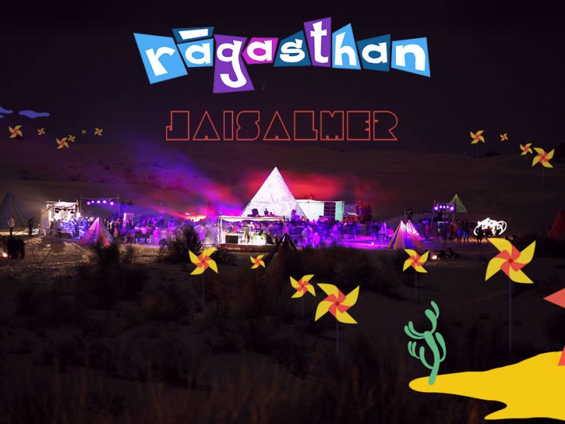 Ragasthan 2018 - Desert Camping Festival in Jaisalmer from February 23-25, 2018