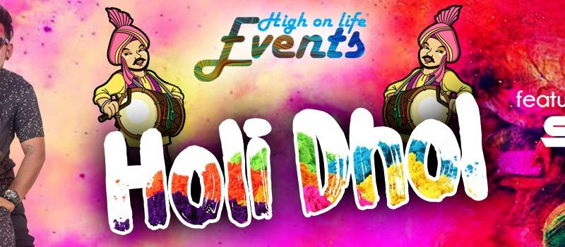 Holi Dhol 2K18 in Hyderabad on March 2, 2018