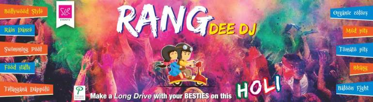 Rang Dee DJ in Hyderabad on March 2, 2018