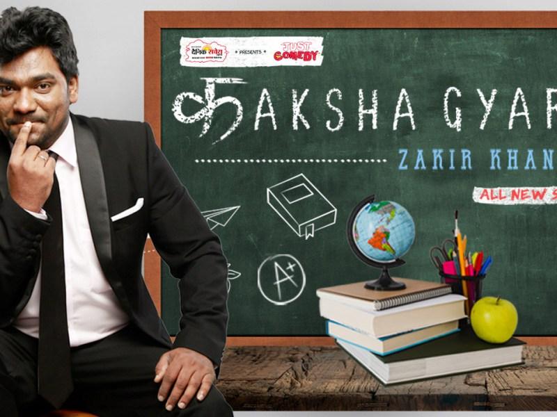 Zakir Khan Live in Hyderabad on August 25, 2018