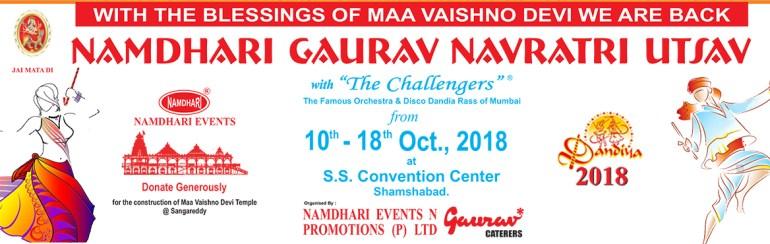 Namdhari Gaurav Navratri Utsav 2018