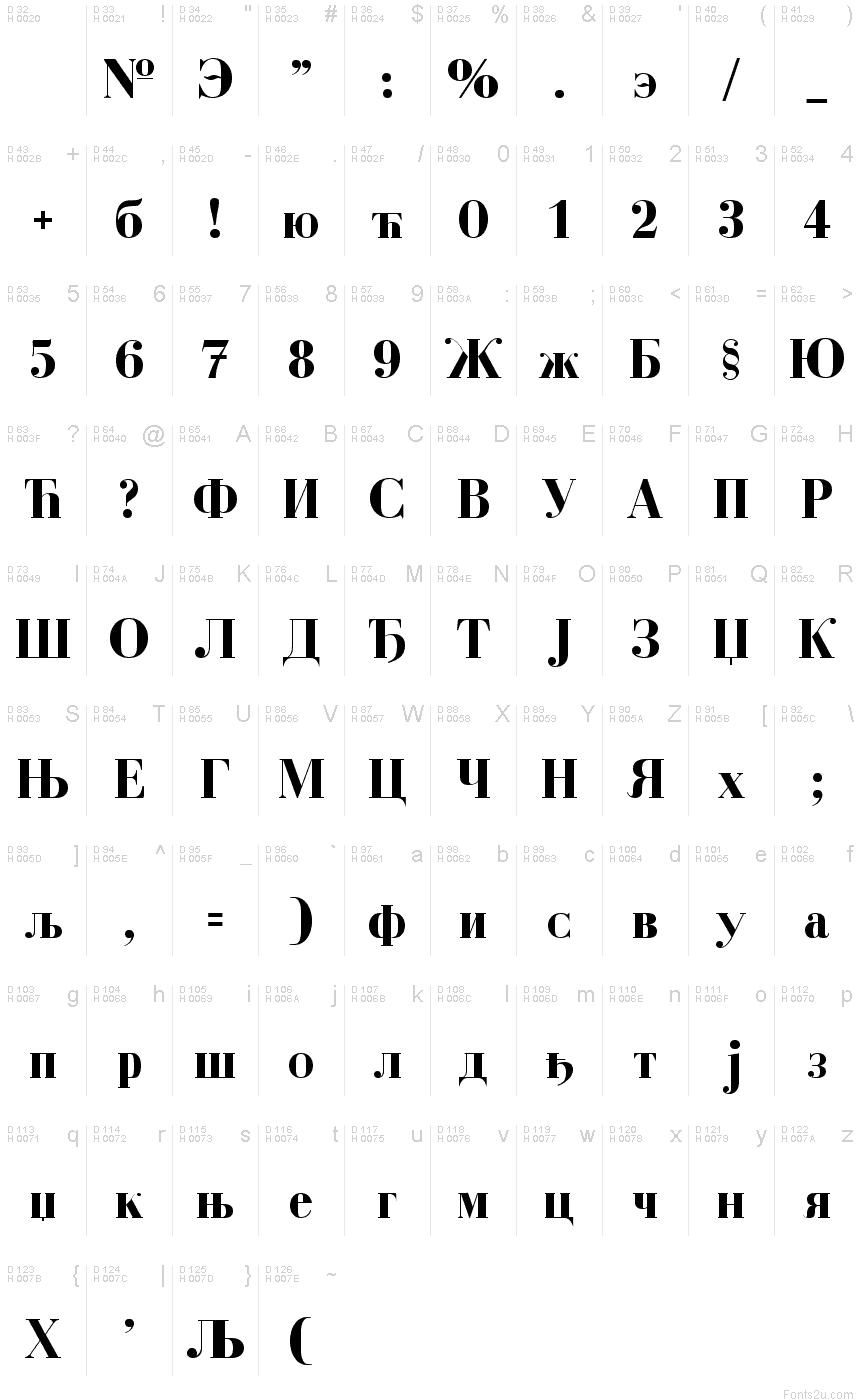 Cyrillic-Bold Schriftart