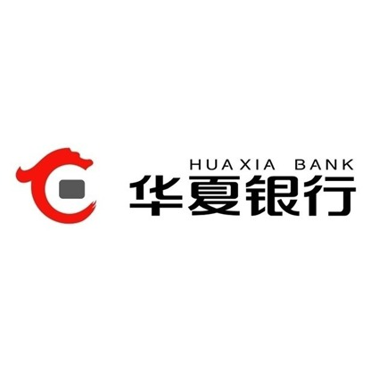 Huaxia Bank on the Forbes Global 2000 List