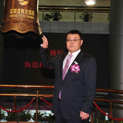 Wang Junmin