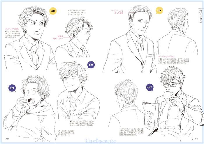 dhl draw 250 manga anime