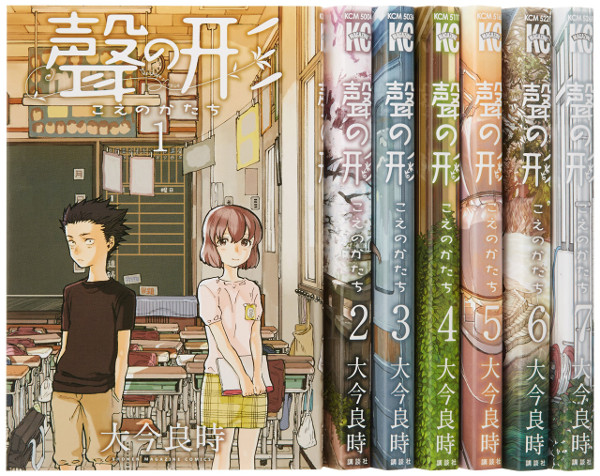 Image result for a silent voice manga collection