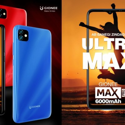 Gionee Max Pro With 6,000mAh Battery Launched in India