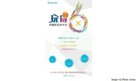 Huawei Honor 6X Launch Expected at October 18 Event