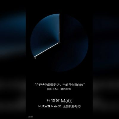 Huawei Mate X2 Inward Folding Screen Teased Once Again