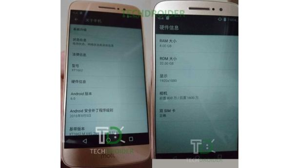 Moto M Gets Leaked in Fresh Renders, Tipped to Sport 4GB of RAM
