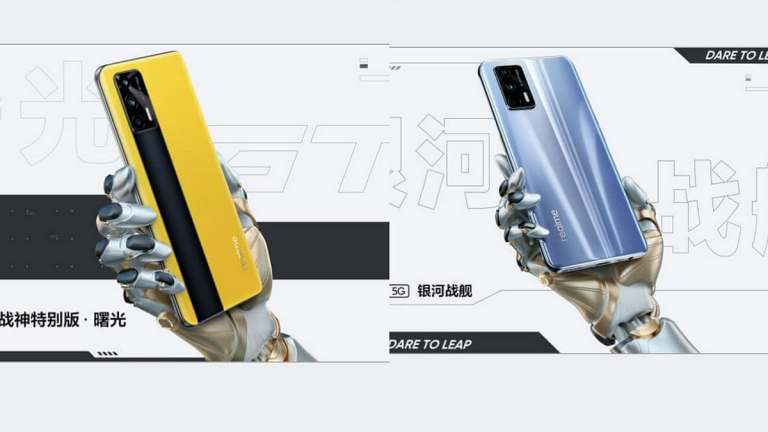 Realme GT 5G Launched, get more info: