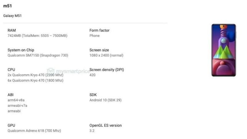 Samsung Galaxy M51 Google Play Console msp Samsung Galaxy M51 MSP