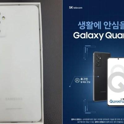 Samsung Galaxy Quantum 2 aka Galaxy A82 5G Pre-Order Date Leaked
