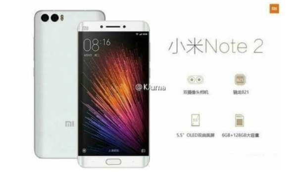 Xiaomi Mi Note 2 Mobile Phone 2017 Price in India and Specifications