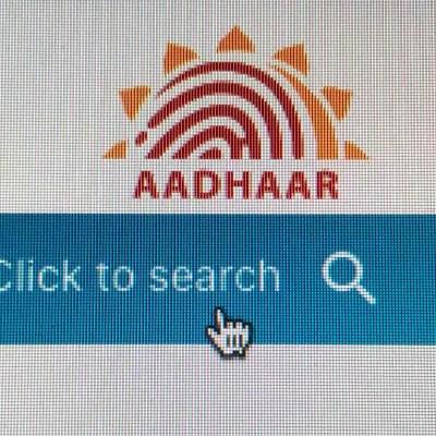 How to Find Nearest Aadhaar Seva Kendra Online
