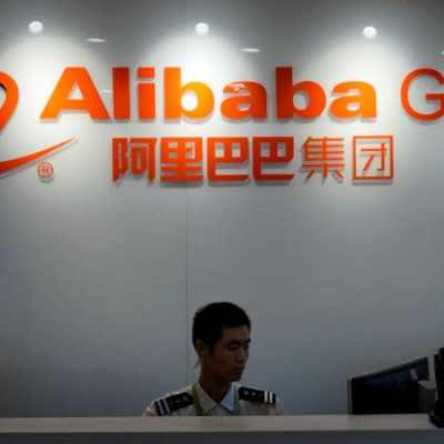 Alibaba Fired Manager Accused of Sexually Assaulting Female Co-Worker