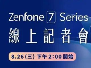 ZTE Axon 20 5G New Teaser Reveals Front Panel Design Ahead of Launch 3