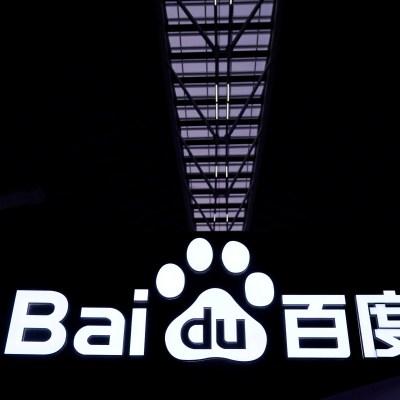 Baidu Rides Rebound in Ad Sales, AI Demand to Top Quarterly Estimates