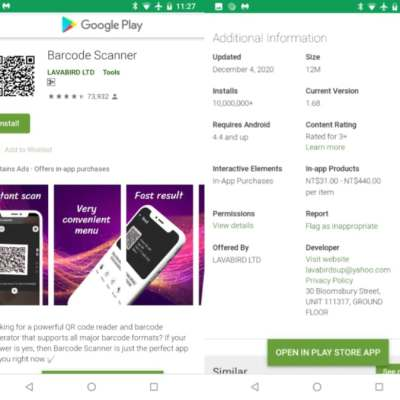 Barcode Scanner Play Pass App Turns Malicious After Recent Update, Removed From Play Store