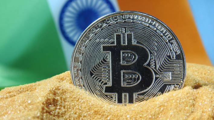 cryptocurrency trade taxation in india: finance ministry reportedly forms committee to examine scope   technology news