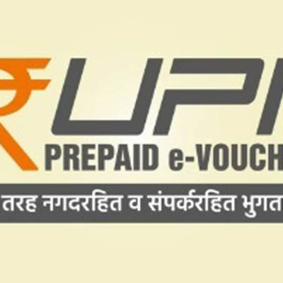 What's e-RUPI? All You Need To Know About the Digital Payment Solution