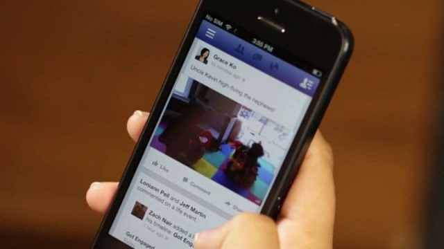 Facebook Reportedly Working on a Group Video Chat App Inspired by 'Houseparty'