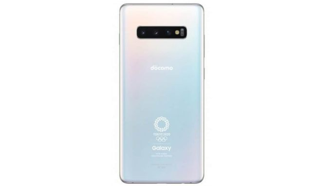 Samsung Galaxy S10+ Olympic Games Edition Announced to Commemorate Tokyo 2020 Olympics, Custom Galaxy Buds Also Unveiled