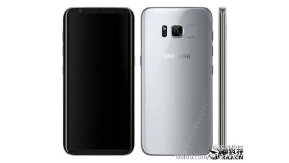 Samsung Galaxy S8 Price and Availability Leaked