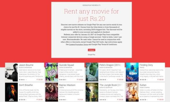 google play movies rs 20 in art Play Movies