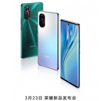 Honor V40 Lite Luxury Edition to Launch March 23, Key Specifications Leak