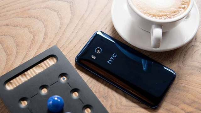 HTC U11 'Squeezable Smartphone' to Launch in India Today