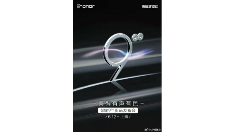 Honor 9 Launch Now Expected on June 12, Dual Cameras Tipped