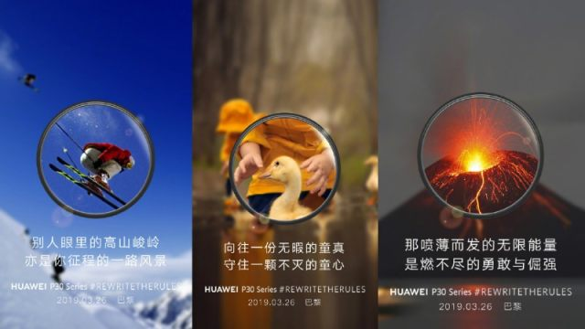 Huawei P30 Series Super Zoom Teaser Photos Found to Be Taken by DSLR, Huawei Responds