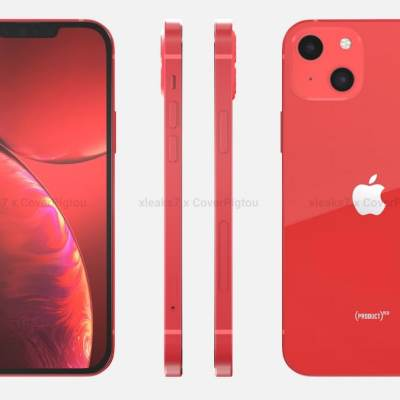 iPhone 13, iPhone 13 Pro Max, iPhone 13 mini Design Leaked