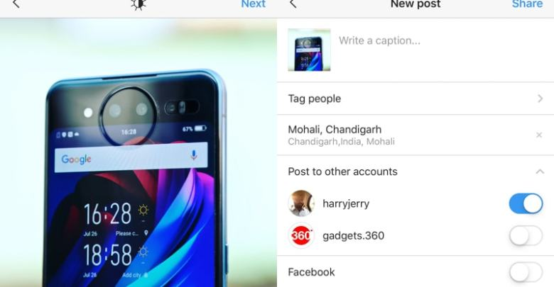 Instagram الآن يتيح للمستخدمين iOS نشر المحتوى نفسه على حسابات متعددة في نفس الوقت 1
