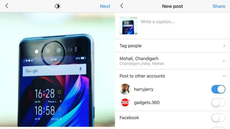 Instagram الآن يتيح للمستخدمين iOS نشر المحتوى نفسه على حسابات متعددة في نفس الوقت