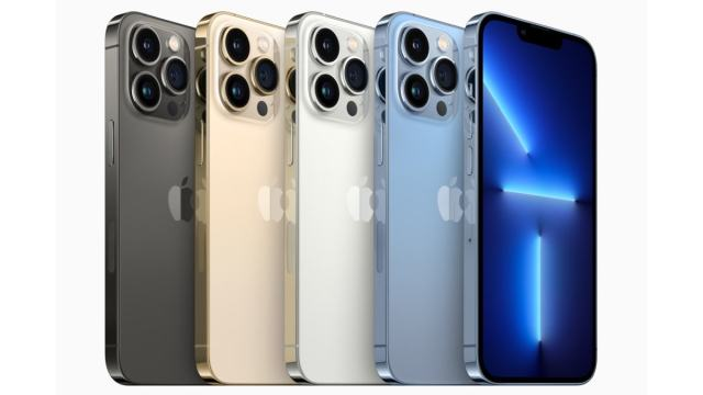 iPhone 13, iPhone 13 Pro Series Announced: Price, Specifications, and More  | Technology News