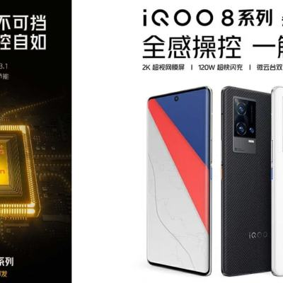 iQoo 8 Specifications Teased Ahead of Launch, iQoo 8 Pro BMW Edition Leaked