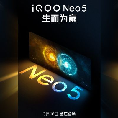 iQoo Neo 5 Set to Launch on March 16