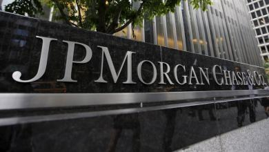 JPMorgan تشيس تكشف النقاب عن نموذج Cryptocurrency JPM عملة 3