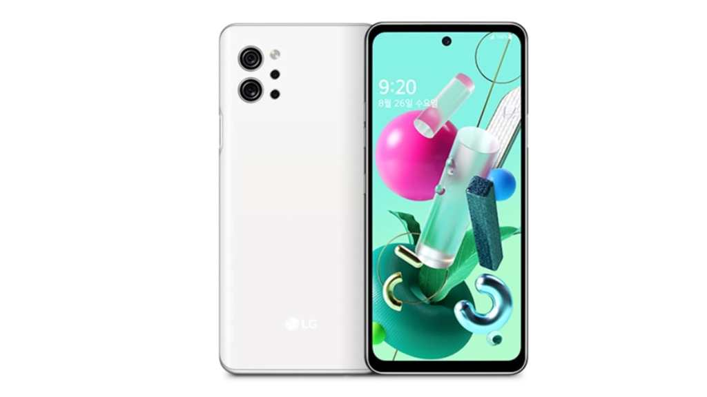 LG Q92 launched with Snapdragon 765 processor and four rear cameras