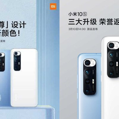 Mi 10S to Launch on March 10, Snapdragon 870 SoC Confirmed