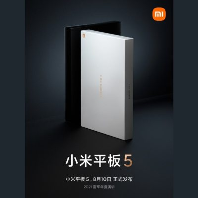 Mi Pad 5 Accessories, Retail Box Teased; Specifications Tipped
