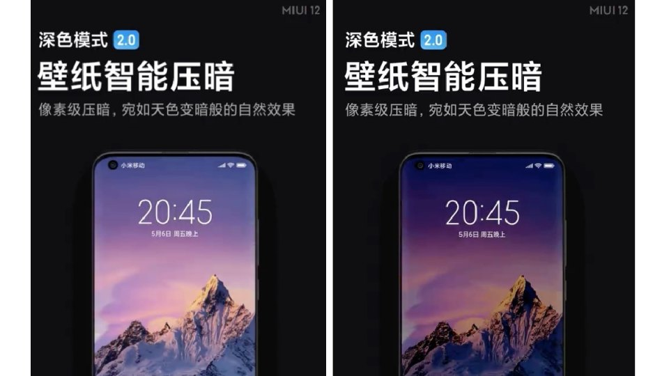 miui 12 wallpaper dimming image weibo MIUI 12