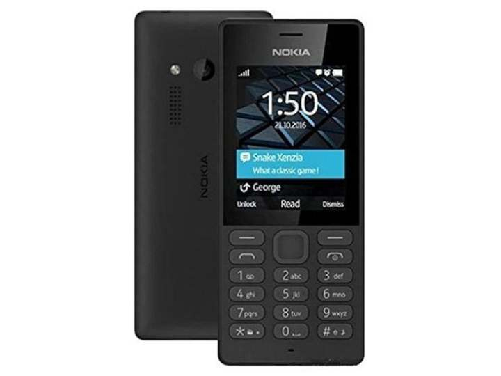 Nokia 150 Dual SIM Feature Phone Now Available in India at Rs. 2,059