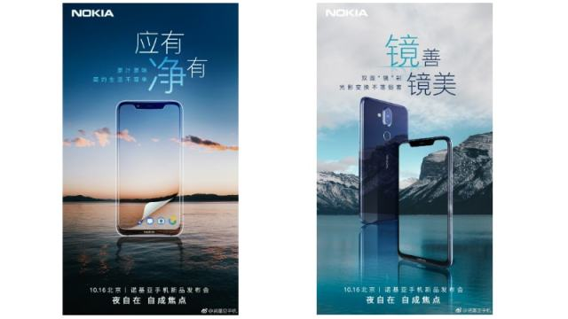 Nokia X7 aka Nokia 7.1 Plus Looks Set to Launch in China on Tuesday