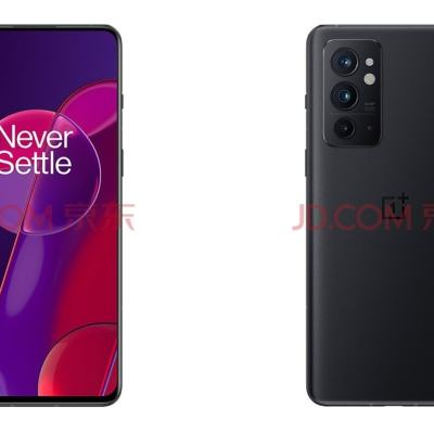 OnePlus 9RT Display Specifications Tipped, Buds Z2 to Go on Sale on October 19