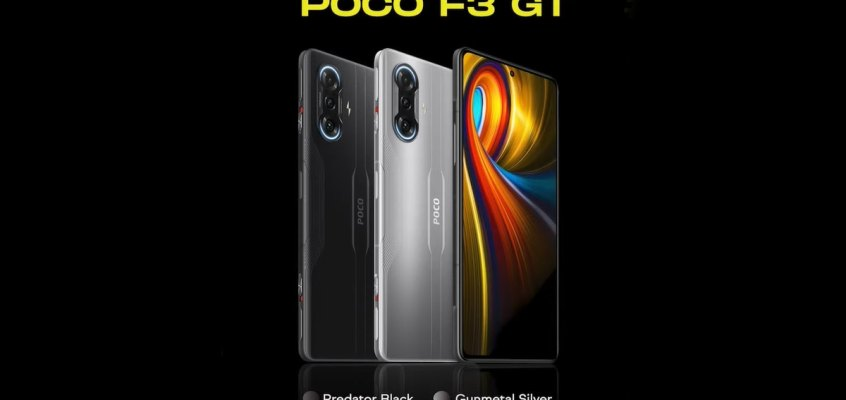 Poco F3 GT With Dedicated Gaming Triggers, 120Hz Refresh Rate Launched in India